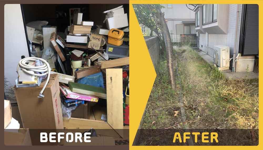 大量の不用品(タンス、衣装ケース、テーブル、布団、ベッド、自転車、雑貨、瓦、ブロック、木の枝など)を抱え処分にお困りのお客様からご依頼頂きました。