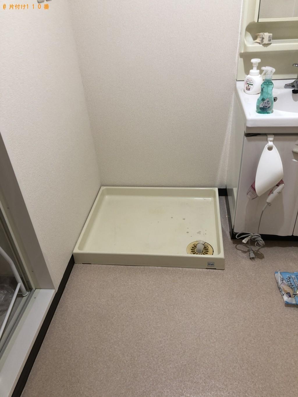 【読谷村】洗濯機の回収・処分ご依頼 お客様の声