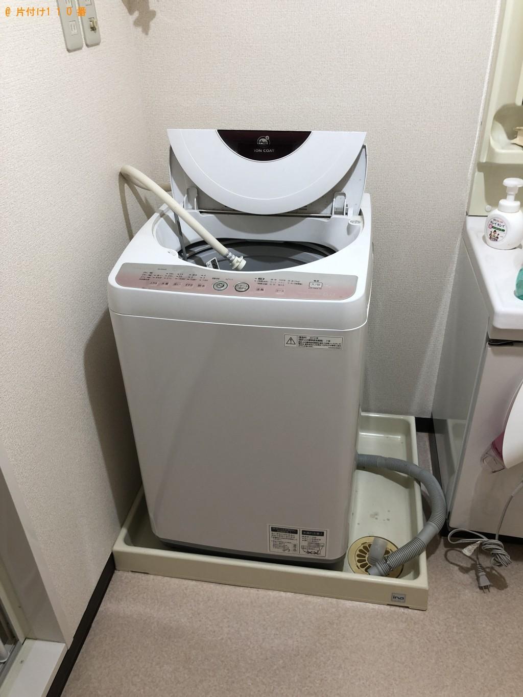 【沖縄市】洗濯機の回収・処分ご依頼 お客様の声
