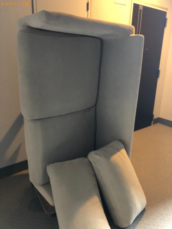 【那覇市】エアコン、二人掛けソファーの回収・処分ご依頼
