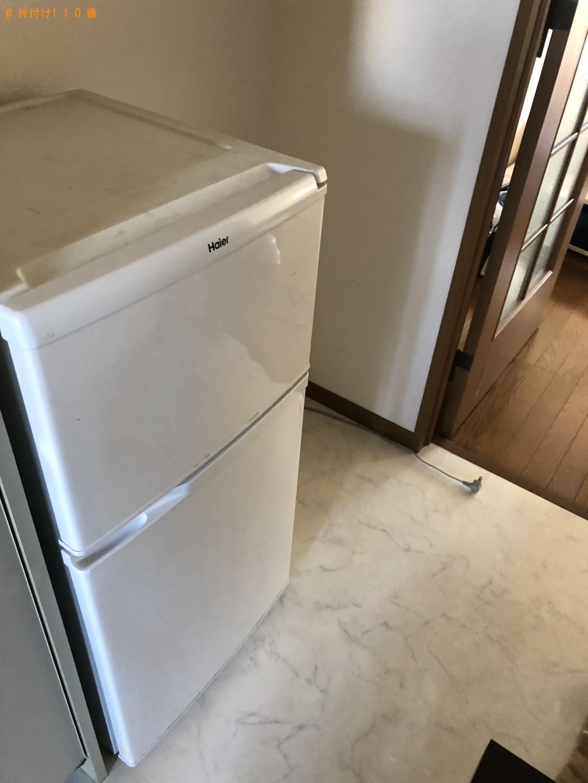 【名護市】冷蔵庫、洗濯機、シングルベッド等の回収・処分ご依頼