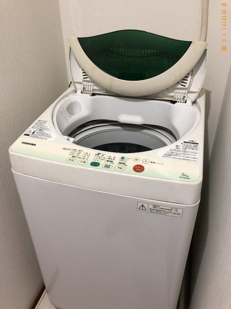 【伊江村】冷蔵庫、洗濯機の回収・処分ご依頼 お客様の声