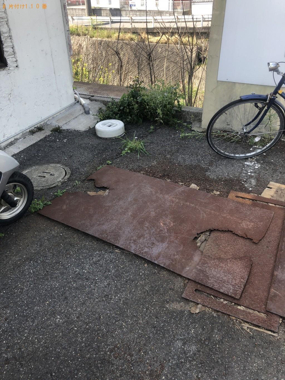 【北大東村】自転車一台の回収 お客様の声