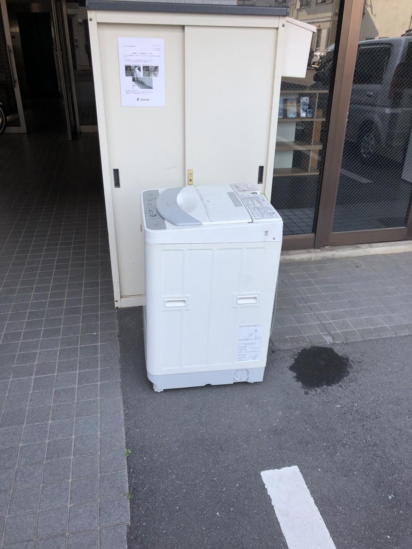 【多良間村】洗濯機の出張不用品回収・処分ご依頼 お客様の声