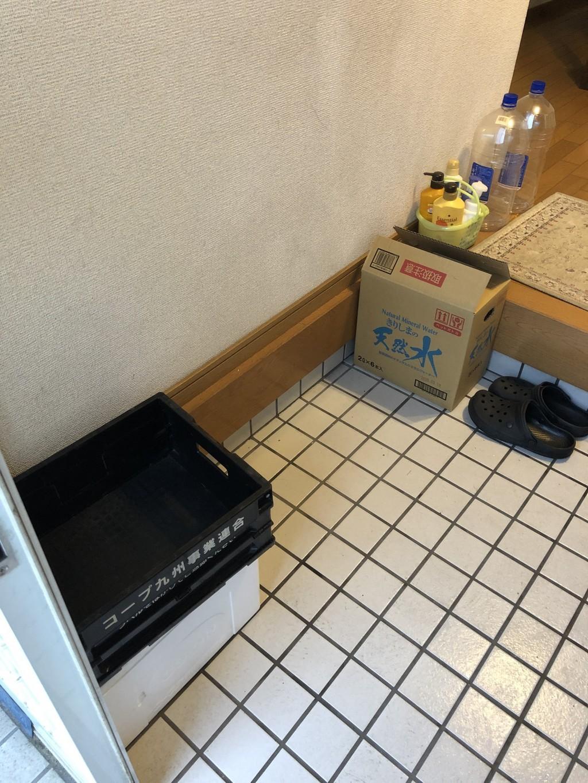【久米島町】パチスロ機の出張不用品回収・処分ご依頼 お客様の声