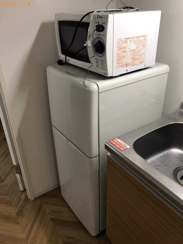 【八重瀬町】折り畳みベッド、冷蔵庫、洗濯機等の回収・処分 お客様の声