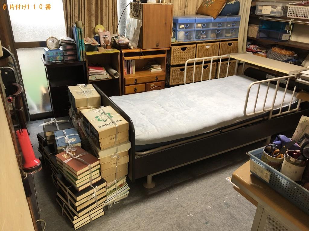 【与那原町】シングルベッド、机、座椅子等の回収・処分 お客様の声