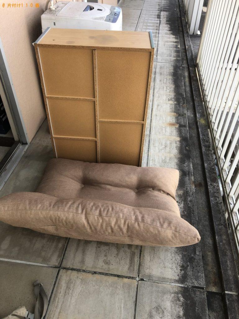 【粟国村】本棚、座椅子の回収・処分 お客様の声
