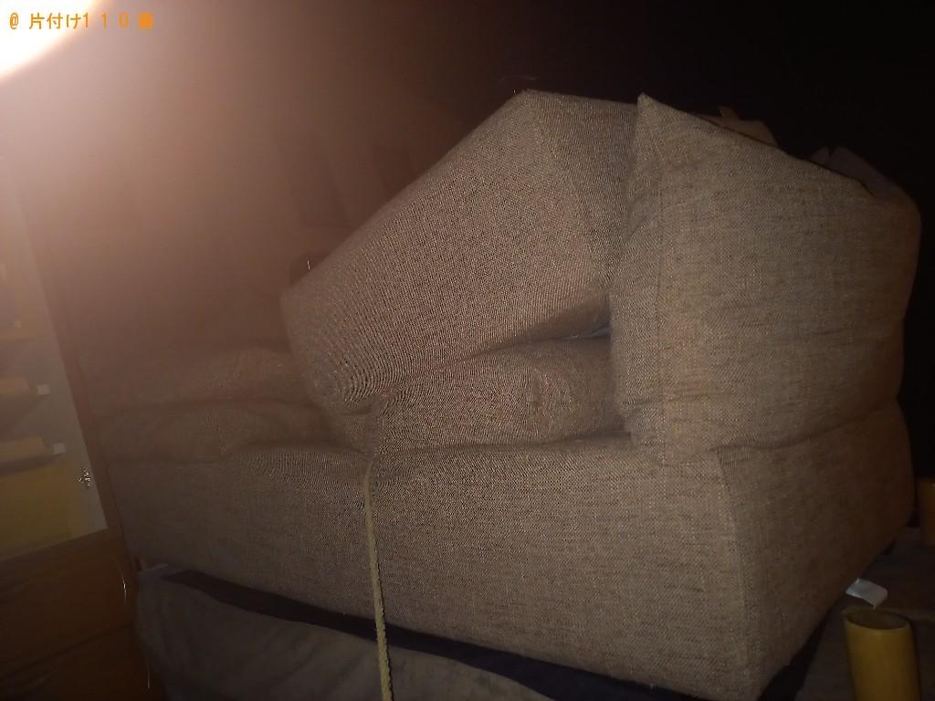 【那覇市】三人掛けソファーの回収・処分ご依頼 お客様の声