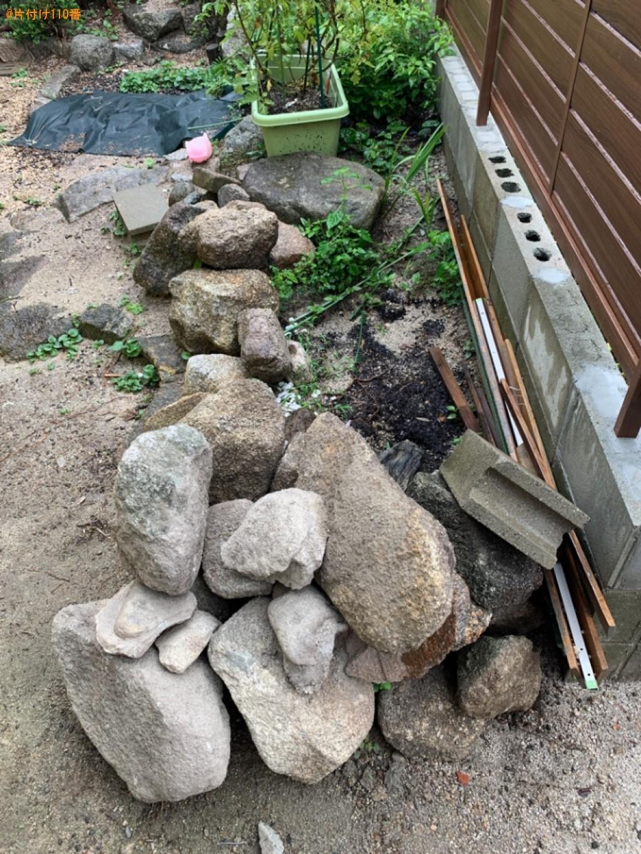 庭石の回収・処分ご依頼 お客様の声